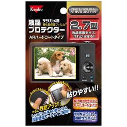 液晶保護フィルム (2.7インチ専用/ハードコートタイプ) K-852156