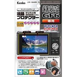 液晶保護フィルム(パナソニック LUMIX GF6専用)KLP-PAGF6