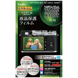 マスターG液晶保護フィルム(富士フイルム FUJIFILM X100F/X100T専用)KLPMFX100F