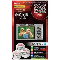 マスターG液晶保護フィルム(キヤノン IXY210/IXY190専用) KLPM-CIXY210