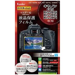マスターG液晶保護フィルム(キヤノン EOS Kiss X9i/X8i/X7i専用)KLPMCEOSKISSX9I