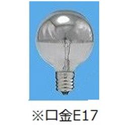 シルバーボール電球 G50[口金E17 /25W] G50E17100110V25WTミラー