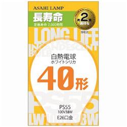 長寿命白熱電球 (40W形・1個入・口金E26) LW100V38W-55LL ホワイト