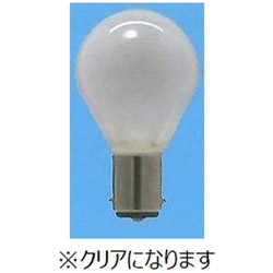 S35/B15D/100/110V-25W-C 電球 ミニランプ [B15d /一般電球形]