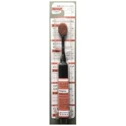 電動歯ブラシ プラス3 「ハピカ大」 DBFP-5K