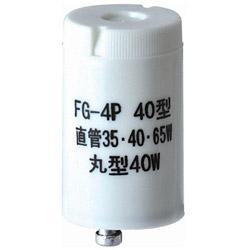 東京メタル 東京メタル 点灯管 P型口金 FG4P-1P-TM