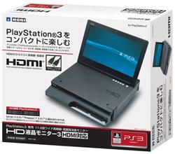 HD液晶モニター3 HDMI対応【PS3】