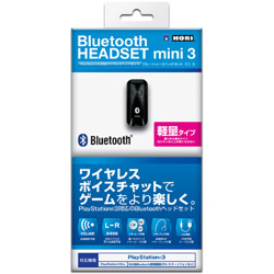 【在庫限り】 Bluetooth へッドセット mini 3【PS3/PSV】 [HP3-141]