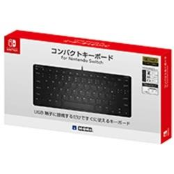 コンパクトキーボード for Nintendo Switch NSW-002[Switch]