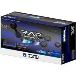 リアルアーケードPro.V サイレントHAYABUSA(2017年モデル) for PlayStation 4/PlayStation 3/PC PS4-090
