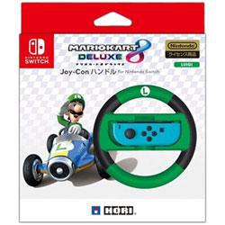 マリオカート8DX Joy-Conハンドル for Nintendo Switch ルイージ NSW-055[Switch] [NSW-055]