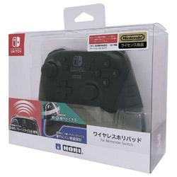 ワイヤレスホリパッド for Nintendo Switch NSW-077 NSW-077 ワイヤレスホリパッドNSW