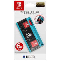 プッシュカードケース6 for Nintendo Switch ネオンブルー NSW-127 ネオンブルー