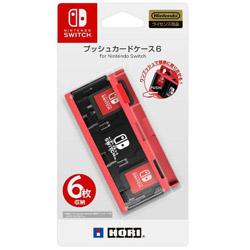 プッシュカードケース6 for Nintendo Switch ネオンレッド [NSW-128]