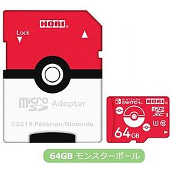 ポケットモンスター microSDカード for Nintendo Switch 64GB モンスターボール NSW-191 NSW-191