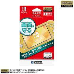 液晶保護フィルム for Nintendo Switch Lite NS2-003 【Switch Lite】