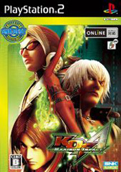 KOF マキシマムインパクトレギュレーション(SNKBEST COLLECTION)【PS2】