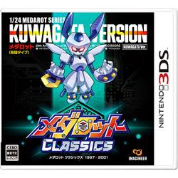 メダロット クラシックス クワガタ Ver.【3DSゲームソフト】   [ニンテンドー3DS]