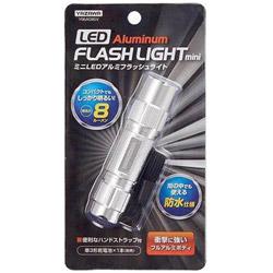 ミニLEDアルミフラッシュライト(白色LED×1灯・8lm) Y06A09SV