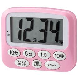 キッチンタイマー 「光るデジタルタイマー(時計機能付き)」 T42PK (ピンク)