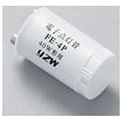 電子点灯管 (40W用) FE4PY