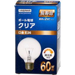 GC100110V57W70L ボール電球60W形クリア 長寿命(Φ70mm)