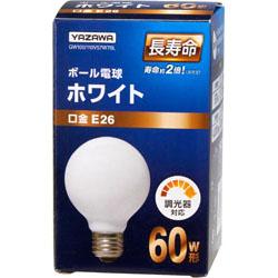 GW100110V57W70L ボール電球60W形ホワイト 長寿命(Φ70mm)