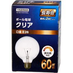 GC100110V57W95L ボール電球60W形クリア 長寿命(Φ95mm)