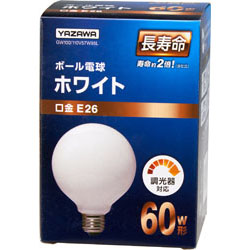 GW100110V57W95L ボール電球60W形ホワイト 長寿命(Φ95mm)