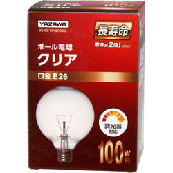 GC100110V90W95L ボール電球100W形クリア 長寿命(Φ95mm)
