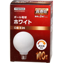 GW100110V90W95L ボール電球100W形ホワイト 長寿命(Φ95mm)