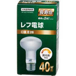 RF100110V38WL レフ電球40W形 長寿命