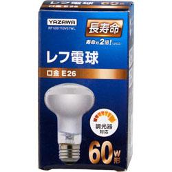 RF100110V57WL レフ電球60W形 長寿命