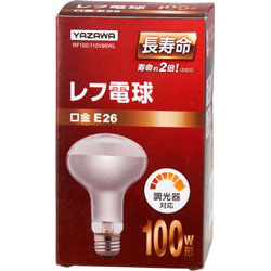 RF100110V90WL レフ電球100W形 長寿命