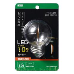 G50ボール形LED E26 L色 CL 10W形相当 LDG1LG50C