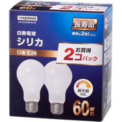 LW100V60WWL2P 長寿命シリカ(60W形/2P)