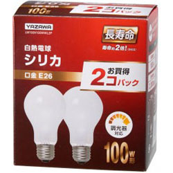 LW100V100WWL2P 長寿命シリカ(100W形/2P)