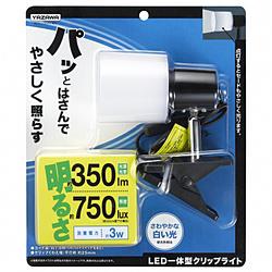 LED3Wインテリアクリップライトブラック Y07CLLE03N14BK