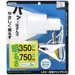 LED3Wインテリアクリップライトホワイト Y07CLLE03N14WH