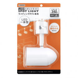 LED6Wスポットライト電球色 Y07SPLE06L01WH