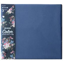 HOOK COLOR(ホックカラー)フォトアルバム用スペア台紙 HK-84 ネイビーブルー