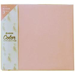 HOOK COLOR(ホックカラー)フォトアルバム用スペア台紙 HK-84 ピンク