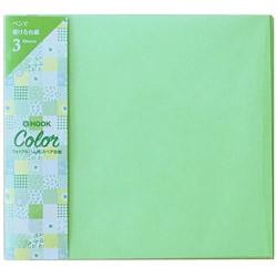 HOOK COLOR(ホックカラー)フォトアルバム用スペア台紙 HK-84 グリーン