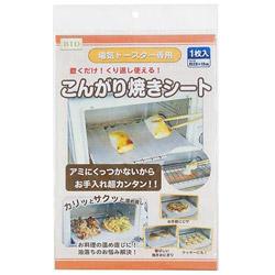 電気トースター専用 こんがり焼きシート (1枚入) OR-4360