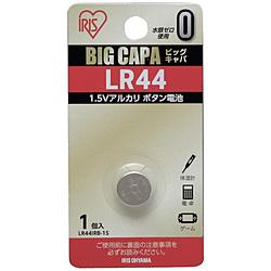 アルカリボタン電池 BIG CAPA 44型(1個入) LR44-1S