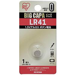 アルカリボタン電池 BIG CAPA 41型(1個入) LR41-1S