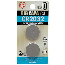 リチウムコイン電池 BIG CAPA 2032型(2個入) CR2032-2S