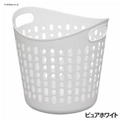 ソフトバスケット Sサイズ 穴あり(ピュアホワイト) SBK-350