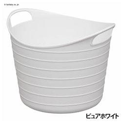 ソフトバスケット Sサイズ 穴なし(ピュアホワイト) SBK-350N