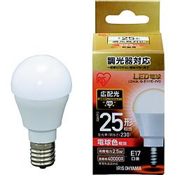 LED電球 E17 調光 広配光タイプ 電球色 25形相当(230lm) LDA3L-G-E17/D-2V3 LDA3L-G-E17/D-2V3